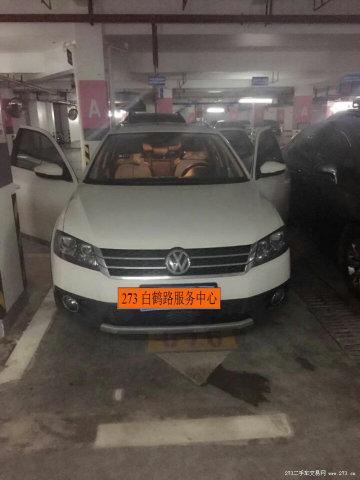 二手车频道 重庆市 二手车