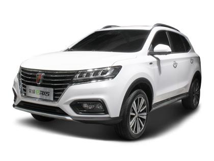 荣威eRX5优惠5.6万 购车送礼包