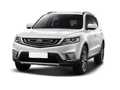 远景SUV售价低至7.49万 欢迎试乘试驾