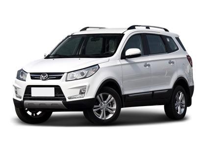 幻速S3南宁市最高优惠1000元 现车在售