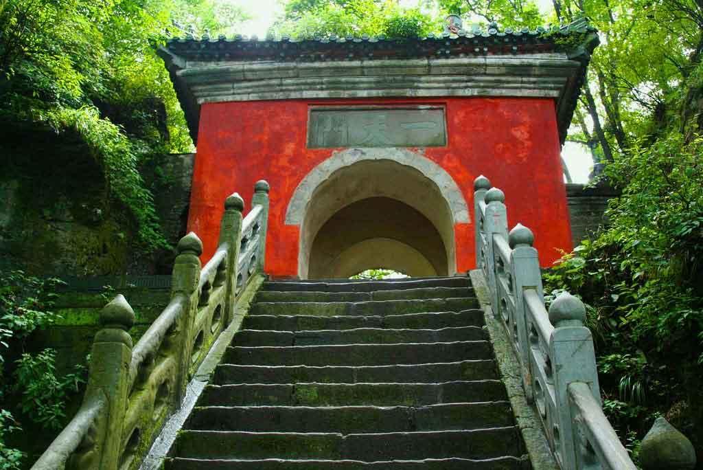 道观 风景区 建筑 景点 旅游 寺 1024_684