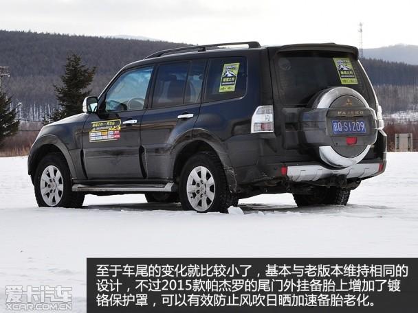 三菱(进口)2015款帕杰罗