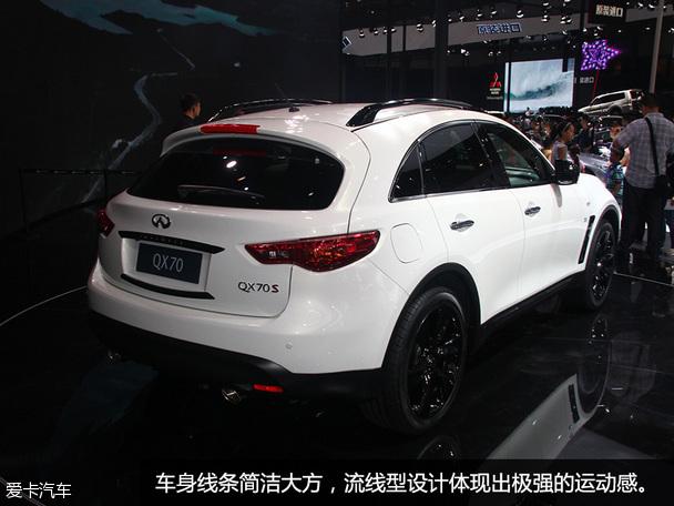 【英菲尼迪新款越野车qx70上市时间销售价_汽车新闻】