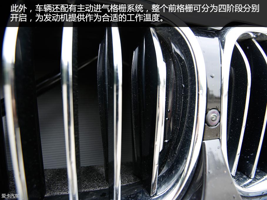 宝马(进口)2016款宝马7系