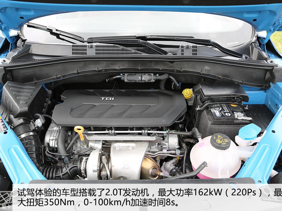 荣威RX5动态体验