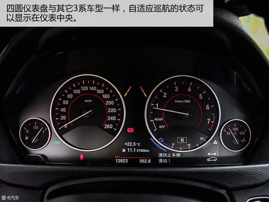 测试宝马328i xDrive 运动型