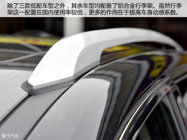 试驾广汽传祺GS4 1.5T