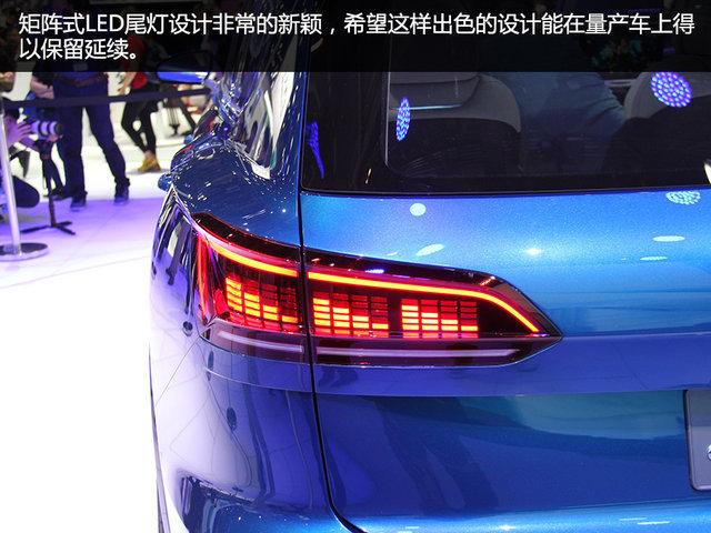 大众T-Prime GTE 2016北京车展静评