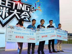 2016 XMEETING车迷大会 直线加速赛颁奖回顾