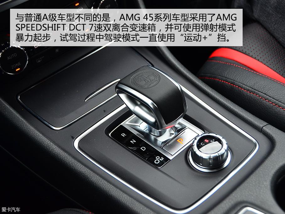 AMG纵擎体验