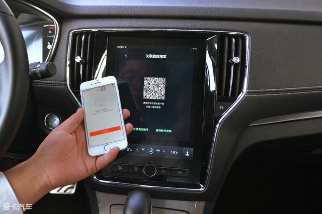 鼎国内互联应用荣威RX5互联网汽车长测高清图片