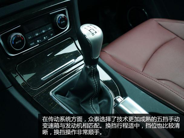 试驾众泰T600家用版