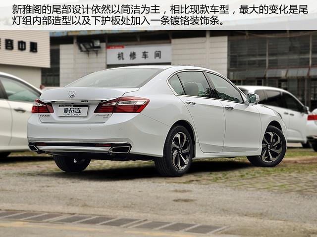2017款本田雅阁最新报价手续全有现车售全国高清图片