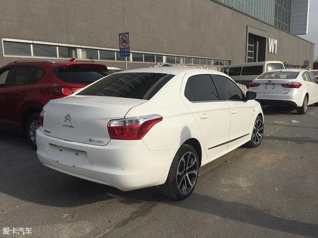 2012 - [Citroën] C-Elysée [M43] - Page 21 640_480_20160423202307608254094305232