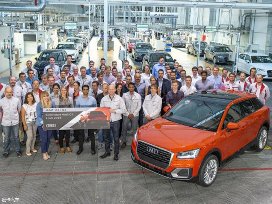 奥迪Q2量产下线 定位小型SUV未来或国产