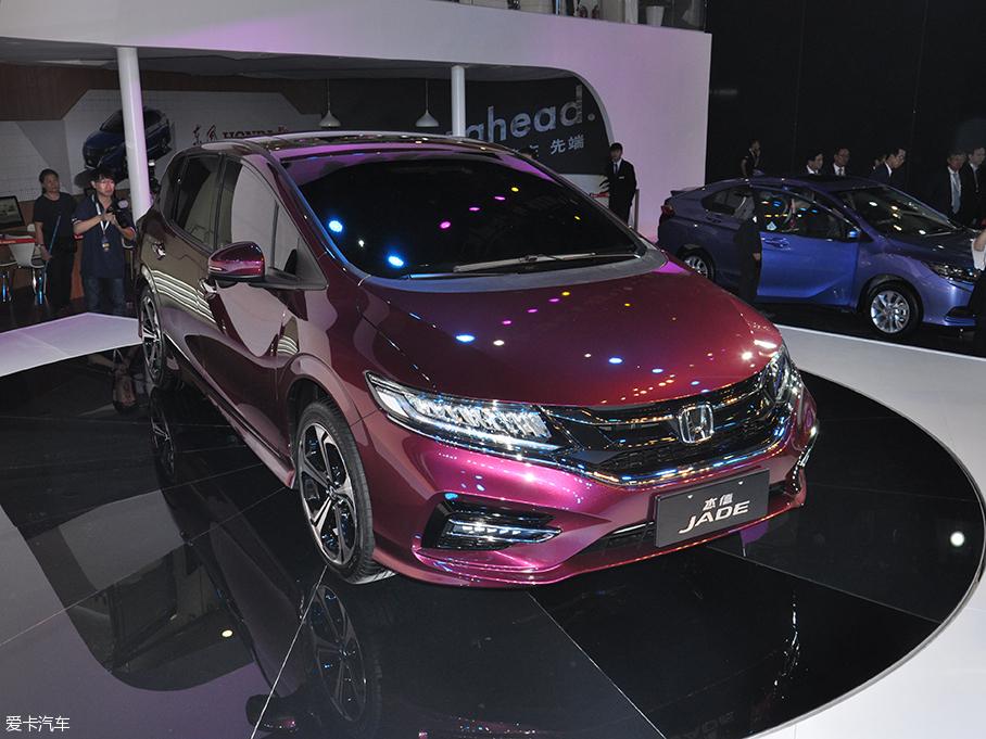 新增1.5T车型 东风本田新杰德广州发布