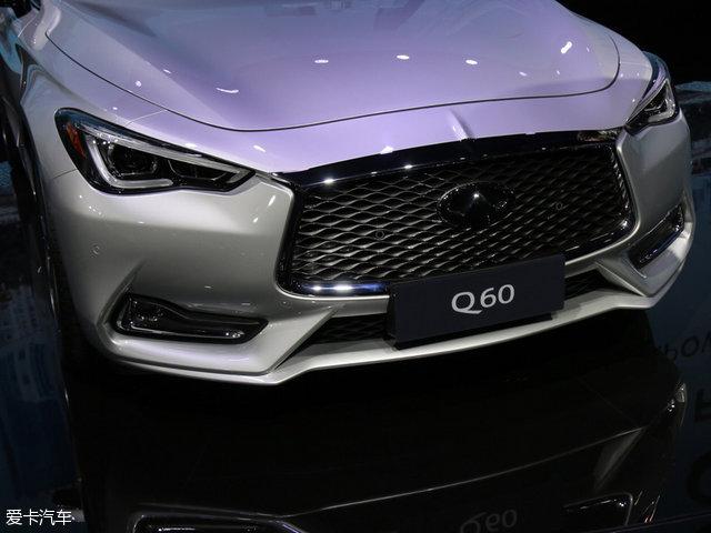 英菲尼迪新Q60正式发布