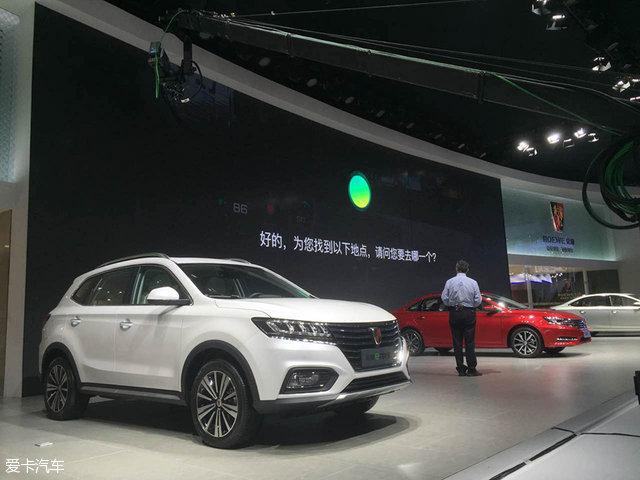 荣威eRX5广州车展上市