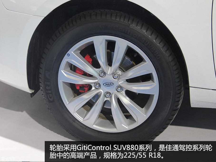 江淮汽车2016款江淮iEV7