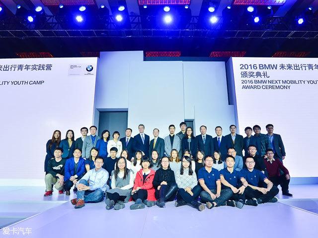 """全新第一战略""""企业发展蓝图的发布,宝马正在全球包括中国市场延"""
