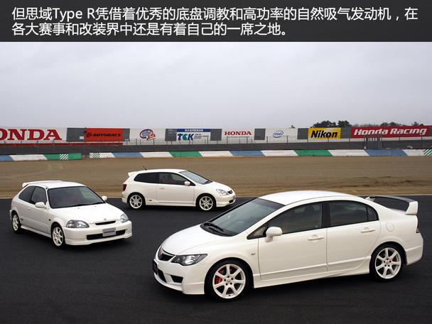 爱卡历史课(15)本田思域type r车型历史