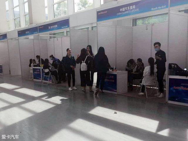 爱卡狗仔队 2016北京车展,展前众生相