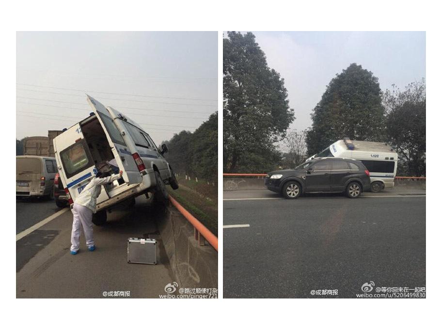 救护车;应急车道;事故