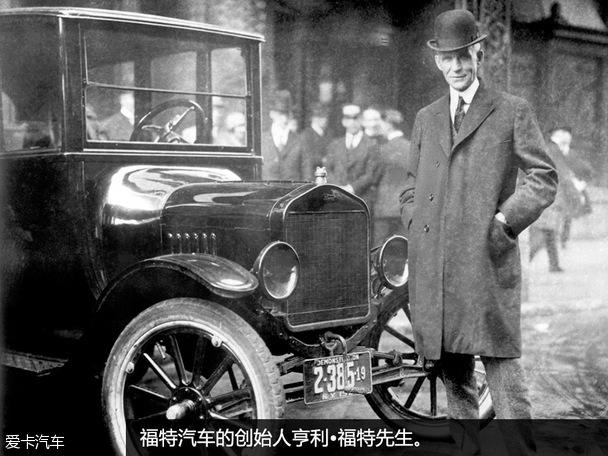 福特创新发展