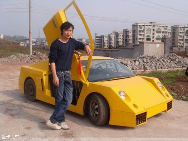 民间制造跑车
