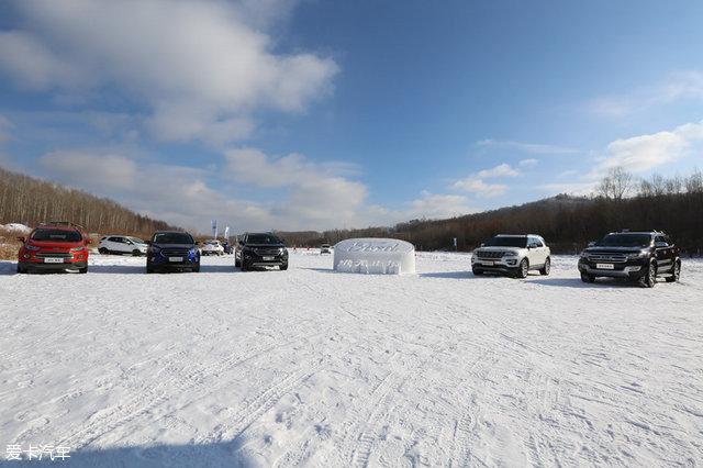 福特SUV冰雪试驾